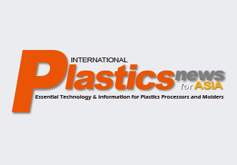 Plastics News International